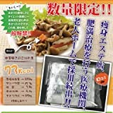 エステ専売 低カロリー食 8食セット