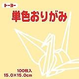 単色折紙15.0CM 112