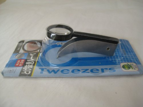 Tweezers with Magnifying Glass 3X - 1