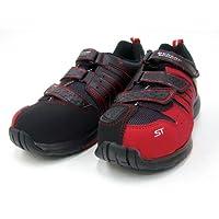 [マグナム] MAGUNAMU ST 302 セフティーシューズ 安全靴