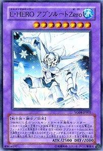 YG04-JP001 UR E・HERO アブソルートZero【遊戯王シングルカード】