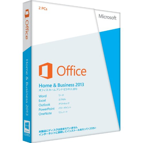 Microsoft Office Home and Business 2013(旧商品)|Win対応