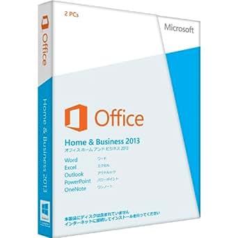 Microsoft Office Home and Business 2013 [プロダクトキーのみ] [パッケージ] [Windows版](PC2台/1ライセンス)