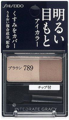 インテグレート アイカラー BR789