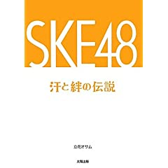 SKE48\J`