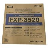 奥村金属 エアコン用被膜銅管 ペアコイル 3分5分 20m FXP-3520