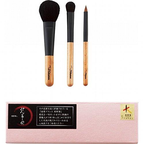 熊野化粧筆桜軸3本セット メイク雑貨