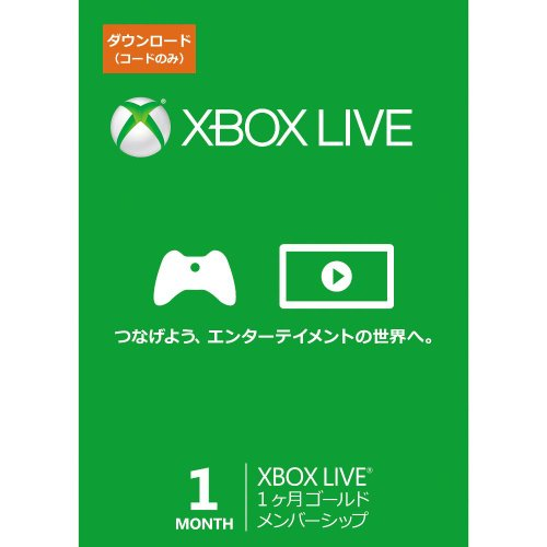 Xbox Live 1 month Gold membership digital code (download) [online code] [Download]