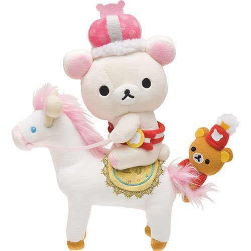 "Rilakkuma Authentic SAN_X Plush 9"" inches - Rilakkuma 10th Anniversary Rilakkuma Wonderland Theme Carousel MP56201.LIMITED EDITION.FREE US SHIPPING. - 1"