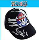 One Piece Ace Skull Baseball Cap Hat #E