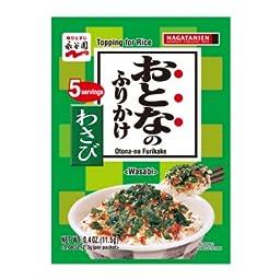 Otona No Furikake Wasabi (Dried Wasabi Topping) - 0.44oz [Pack of 3]
