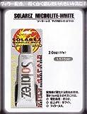 SOLAREZ(ソーラーレズ) マイクロライトホワイト 紫外線硬化サーフボード修理用樹脂(ポリエステル樹脂)57g