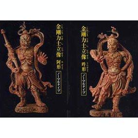 カプセル 和の心 仏像コレクション 阿形・吽形2種セット