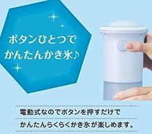ドウシシャ かんたん電動氷かき器 ホワイト DKIS-140WH