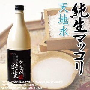 ◆冷蔵◆「天地水」純生マッコリ 750ml■韓国食品■韓国マッコリ■まっこり■韓美食■