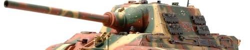 1/35 ミリタリーミニチュアシリーズ No.295 1/35 ドイツ 重駆逐戦車 ヤークトタイガー 初期生産型 35295
