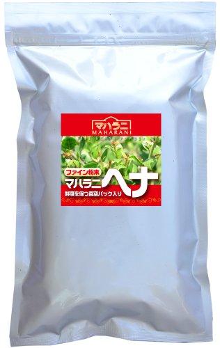 2014年収穫マハラニ ヘナ ファイン粉末500g真空パック使用説明書同梱