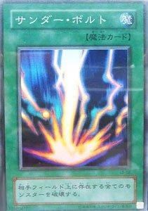LB-52 SR サンダー・ボルト【遊戯王シングルカード】