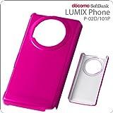 レイ・アウト LUMIX Phone用ハードコーティングシェルジャケット/コーラルピンク RT-P02DC3/P