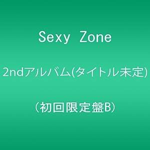 Sexy Second (初回限定盤B)をAmazonでチェックする!