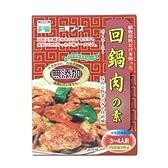 三育 植物原料だけを使ったホイコーロー(回鍋肉)の素
