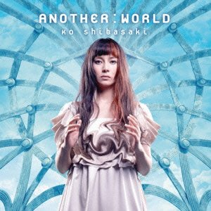 ANOTHER:WORLD
