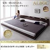 IKEA・ニトリ好きに。スーパーワイドキングサイズ!大型モダンフロアベッド【ALBOL】アルボル【ボンネルコイルマットレス:レギュラー付き】 クイーン | オークホワイト