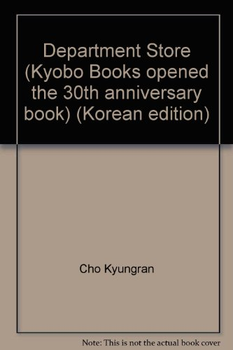 department-store-kyobo-books-opened-the-30th-anniversary-book-korean-edition