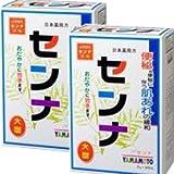 【指定第2類医薬品】日局 センナ 3g×96×2