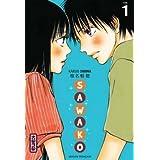 Sawako, tome 1par Karuho Shiina