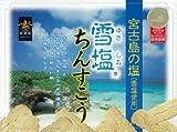 雪塩ちんすこう 48個(24袋入り) 宮古島・人気の沖縄みやげ沖縄土産 南風堂