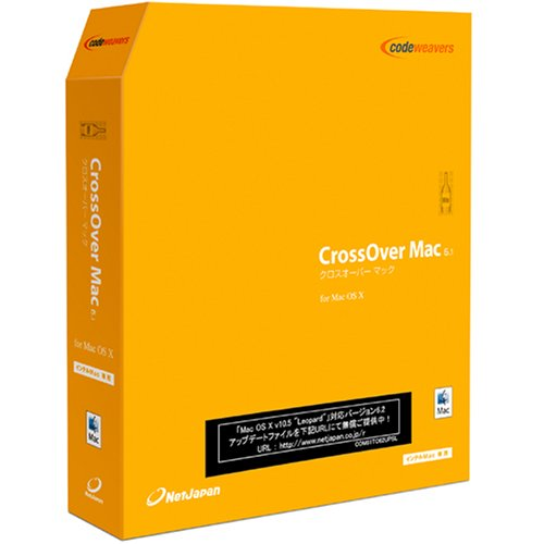 CrossOver Mac 6.1