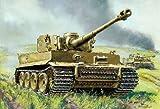 1/100 タイガーIドイツ重戦車
