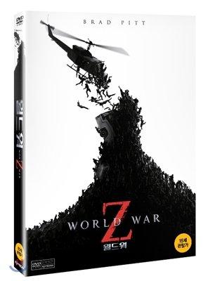 World War Z, 2013 DVD(Region code : 3) (World War Z Dvd compare prices)