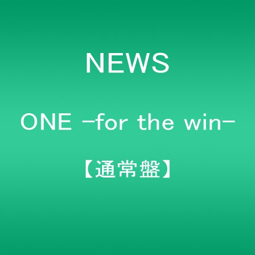 ONE -for the win- 【通常盤】