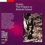 長崎・生月島のオラショ