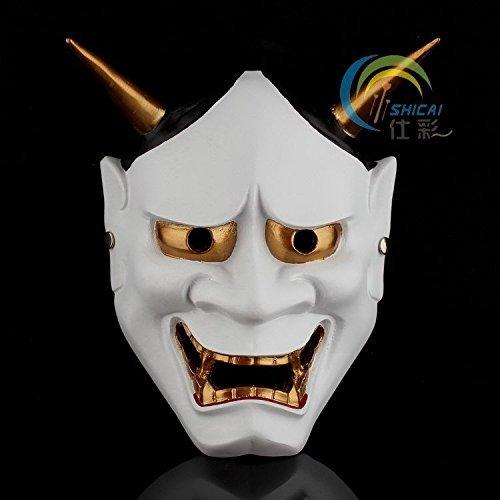 【コスプレ】 小物 般若 (はんにゃ) お面 仮面 マスク 演劇 お芝居 置物 飾り物 和風 インテリア 白色