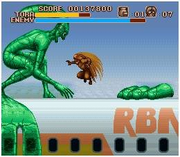 Ushio To Tora (Japanese Import Video Game)