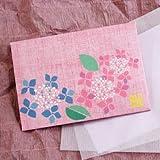 鎌倉四葩のあぶらとり紙 あじさい ピンク  短冊サイズ 20枚入