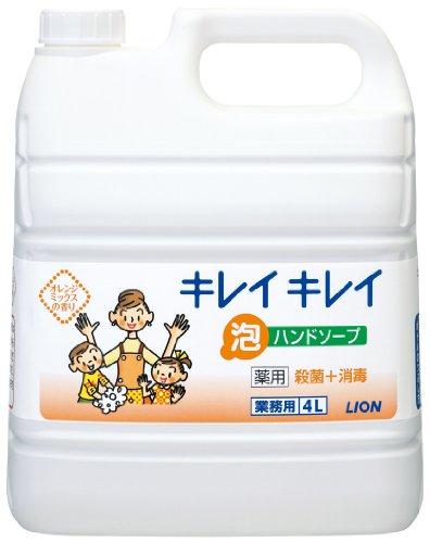 キレイキレイ泡ハンドソープ オレンジ 4L