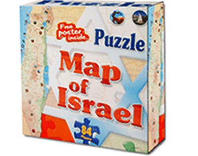 Cheap TES Inc Map of Israel Puzzle – Educating and Fun Map of Israel Puzzle with Bonus free Israel Poster! (B000TBBD0G)