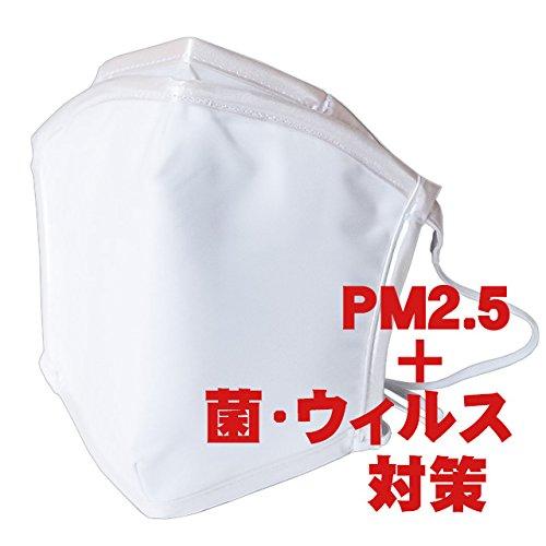 くればぁマスク ピッタリッチ PM2.5+抗菌・ウィルス対策 【再利用可能|ホワイト無地1枚】(耳掛け:L(大人男性向け))