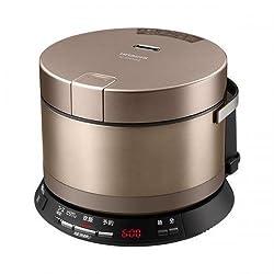 日立 IH 炊飯器 打込鉄釜 おひつ御膳 2.0合 ブラウン RZ-CSVS2M