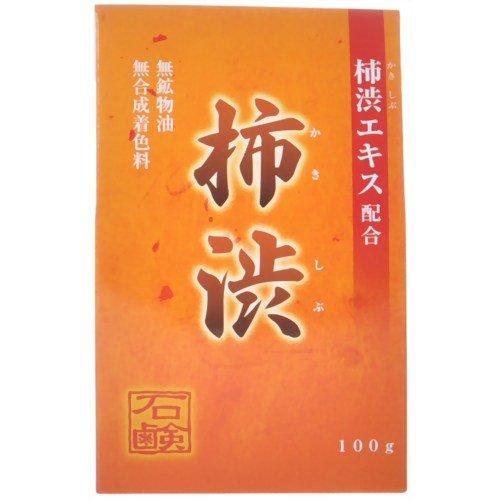 RHB 柿渋石鹸