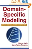 Domain-Specific Modeling: Enabling Full Code Generation
