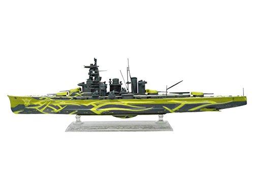 蒼き鋼のアルペジオ -アルス・ノヴァー No.18 1/700 劇場版 蒼き鋼のアルペジオーアルス・ノヴァーDC 霧の艦隊大戦艦 ハルナ フルハルタイプ