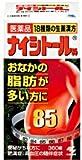 ナイシトール85 360錠