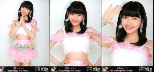 AKB48・2013真夏のドームツアー ~まだまだ、やらなきゃいけないことがある~会場限定生写真 3枚コンプ 小林茉里奈
