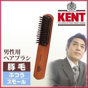 KENT メンズ ブラッシングブラシ KNHー4224