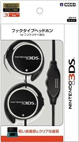 任天堂公式ライセンス商品 フックタイプヘッドホン for ニンテンドー3DS ブラック